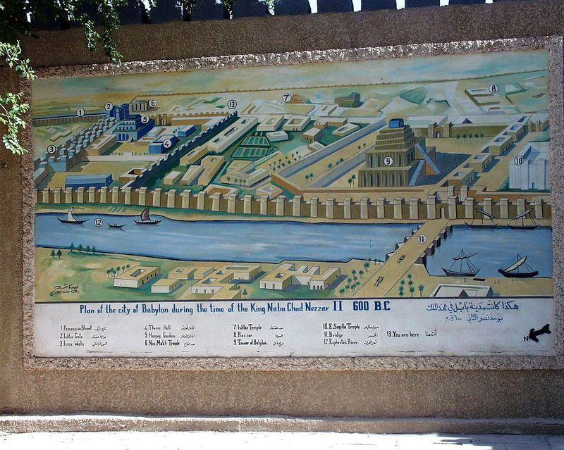 Les jardins suspendus de babylone Architecture perse